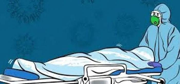 कोरोनासे मंगरके रोज थप ६ जहनके मृत्यु